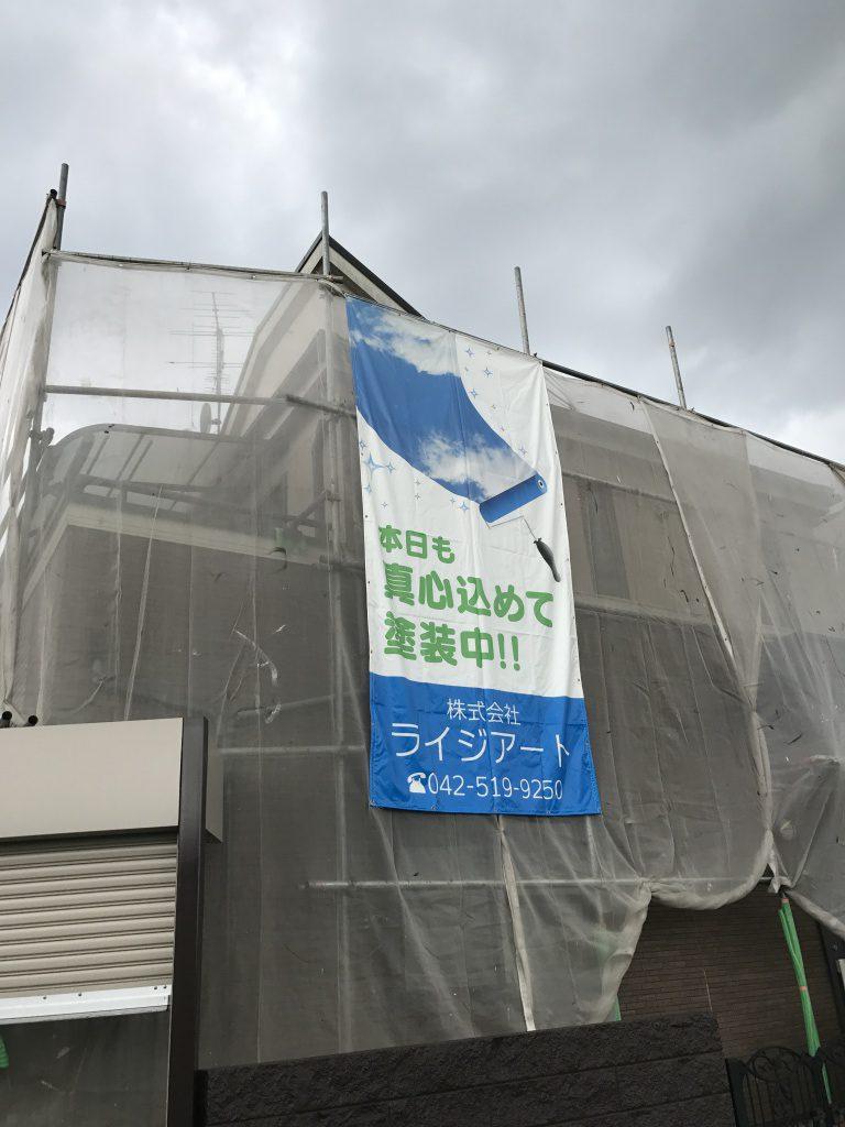 あきる野市のF様邸で高圧洗浄開始!!
